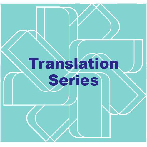 Translation Series